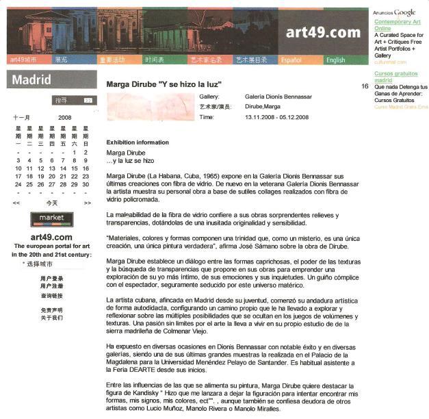 Texto publicado en art49.com / exposición en Dionis Bennassar/ nov.2008